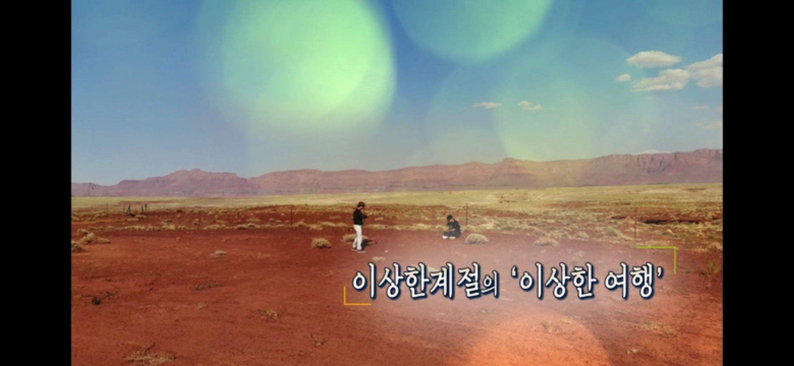 전주KBS 1TV [투데이 전북] 2019 이상한계절 : 포크음악원정대